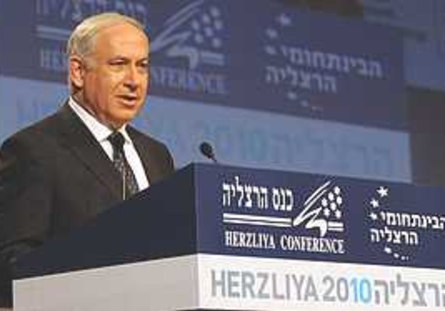 Netanyahu speaks at Herzliya conference