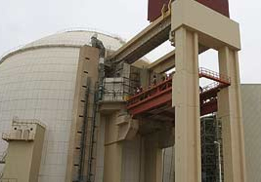 The Iranian nuclear reactor at Bushehr.