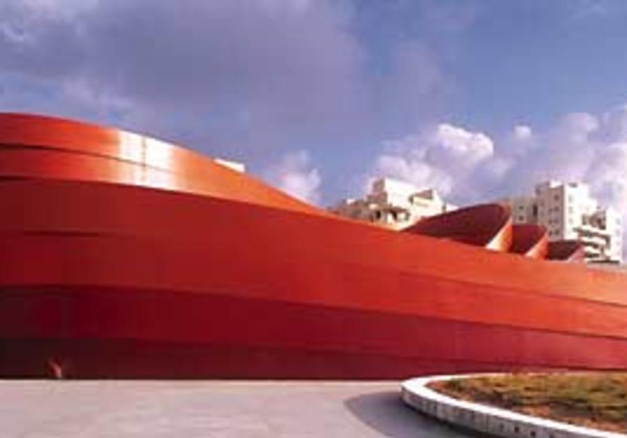 Ron Arad's award-winning Design Museum Holon boast