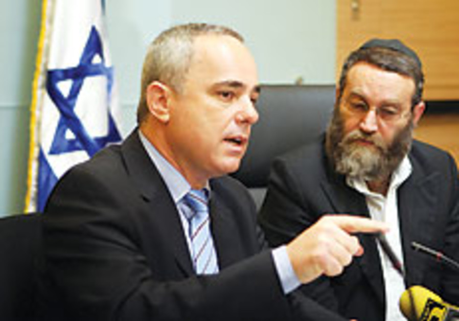 Finance Minister Yuval Steinitz at a meeting of th