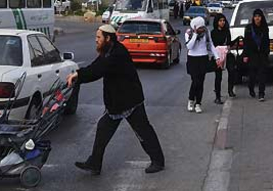 A Jew and Arab girls cross paths in Sheikh Jarrah.