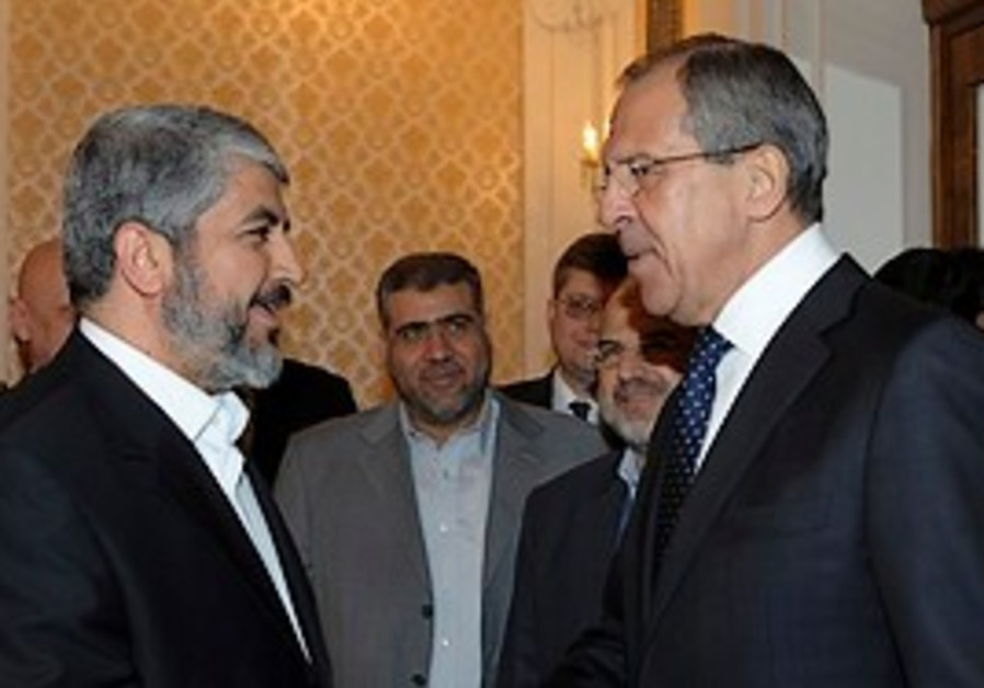 Haams leader Khaled Mashaal meeting Russian Foreig