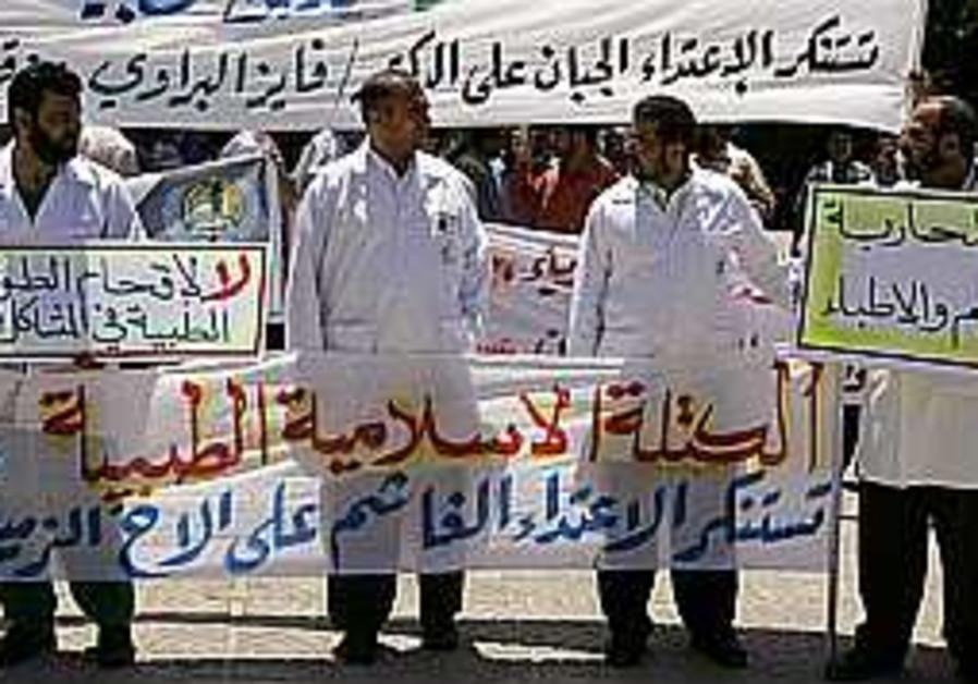 pa doctors protest 298 ap