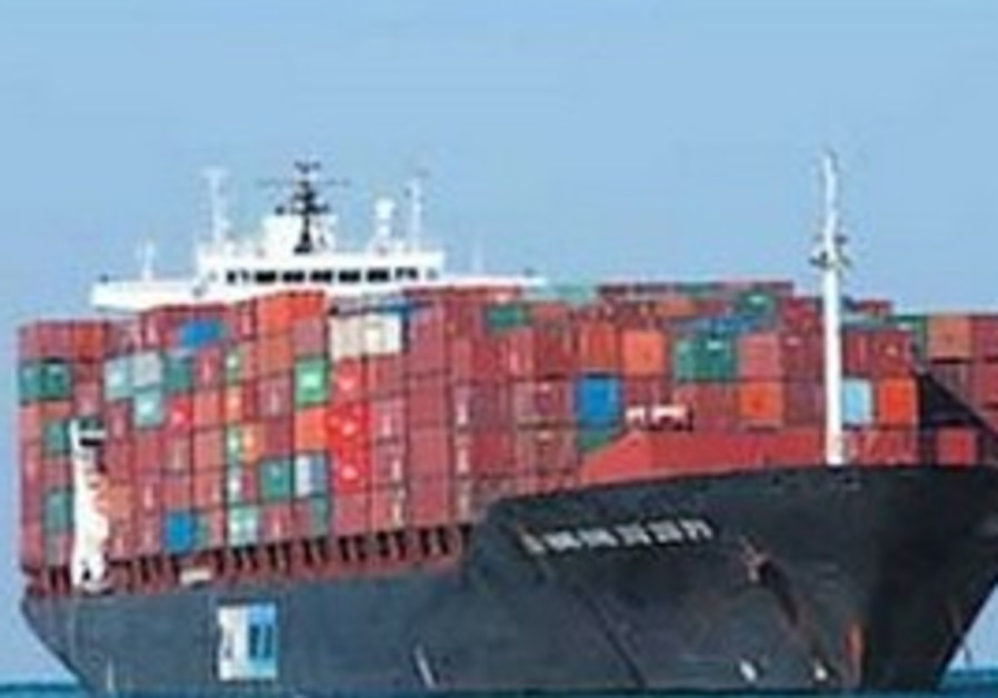 ship imports exports [illustrative]
