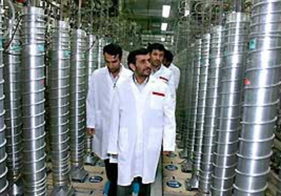 Iranian President Mahmoud Ahmadinejad visits the N