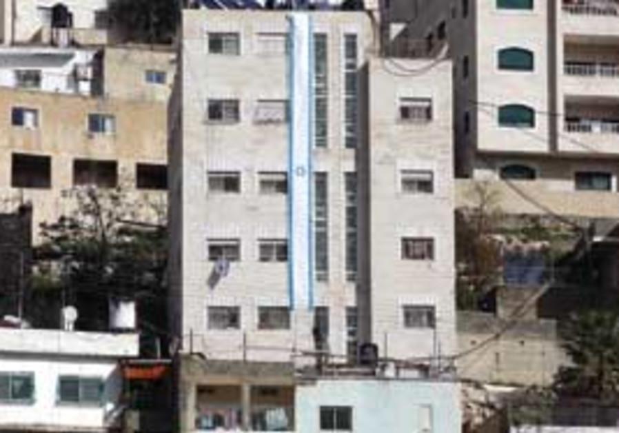 Beit Yehonatan.