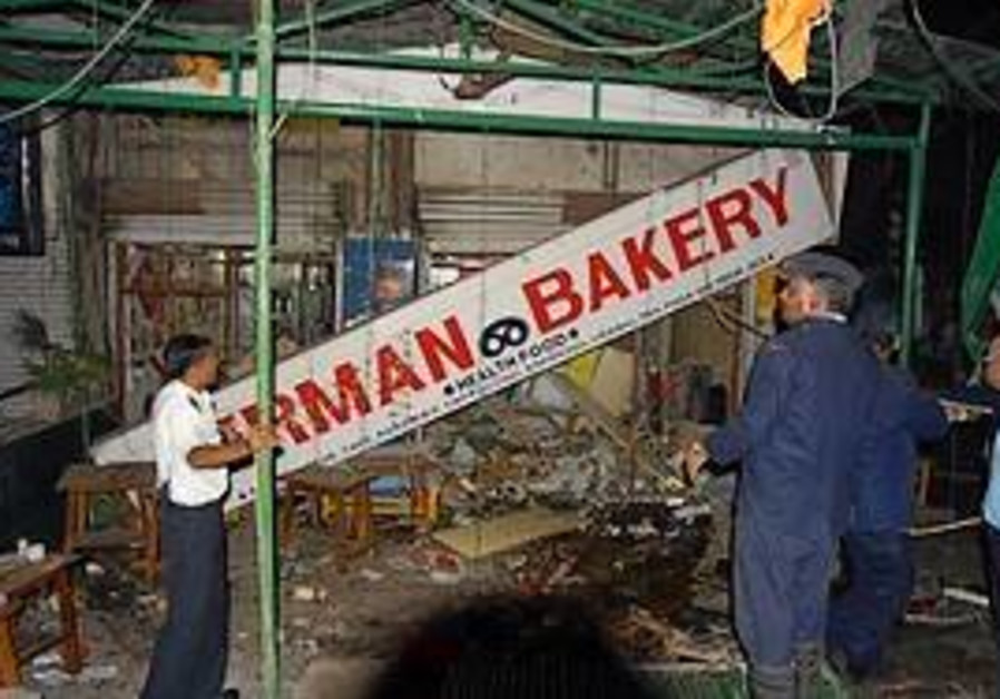 The site of the explosion in Pune, Saturday.