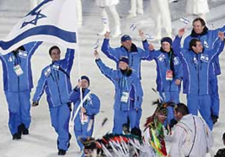 Israel's Alexandra Zaretsky carries the flag durin