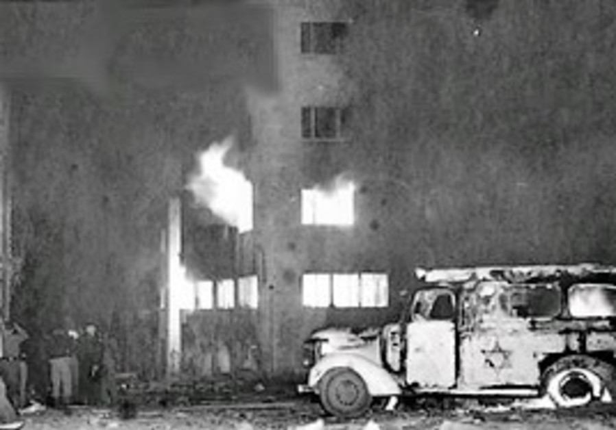Palestine Post office after the blast