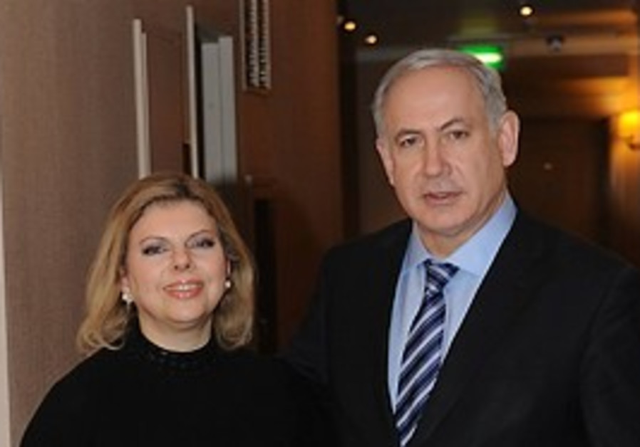 Prime Minister Binyamin Netanyahu and his wife Sar