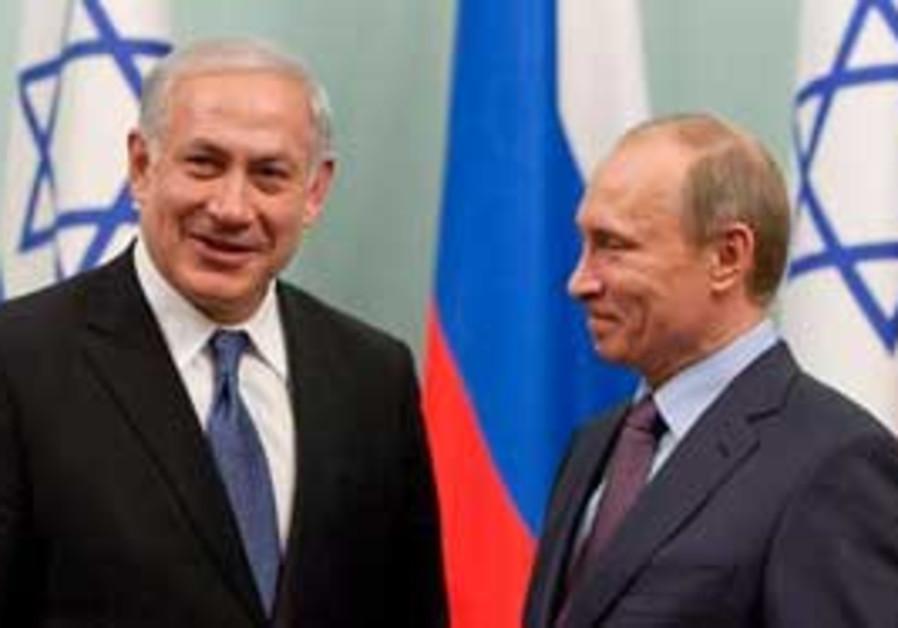 Putin and Netanyahu meet in Moscow