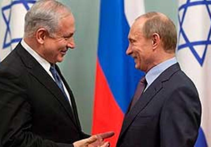 Netanyahu and Putin in Moscow