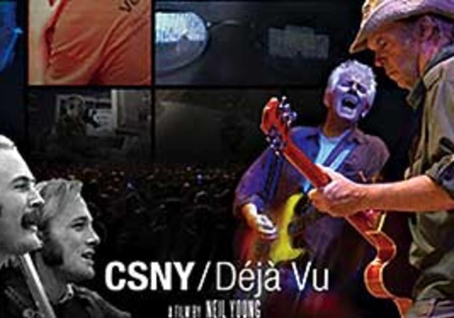 Neil Young's Deja Vu.