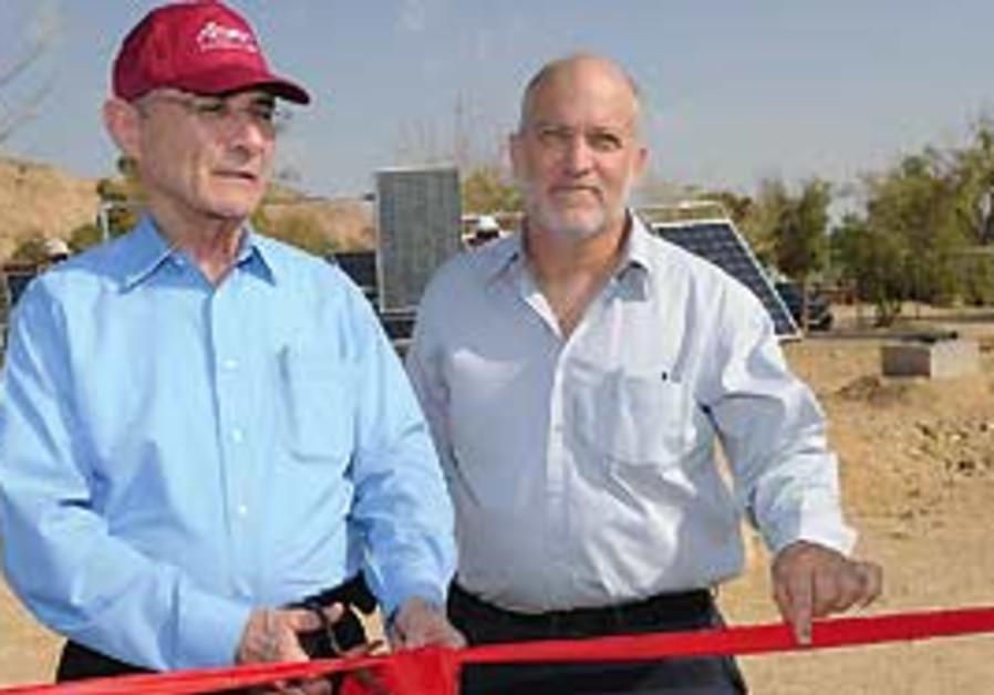Landau opens Eilat-Eilot conference