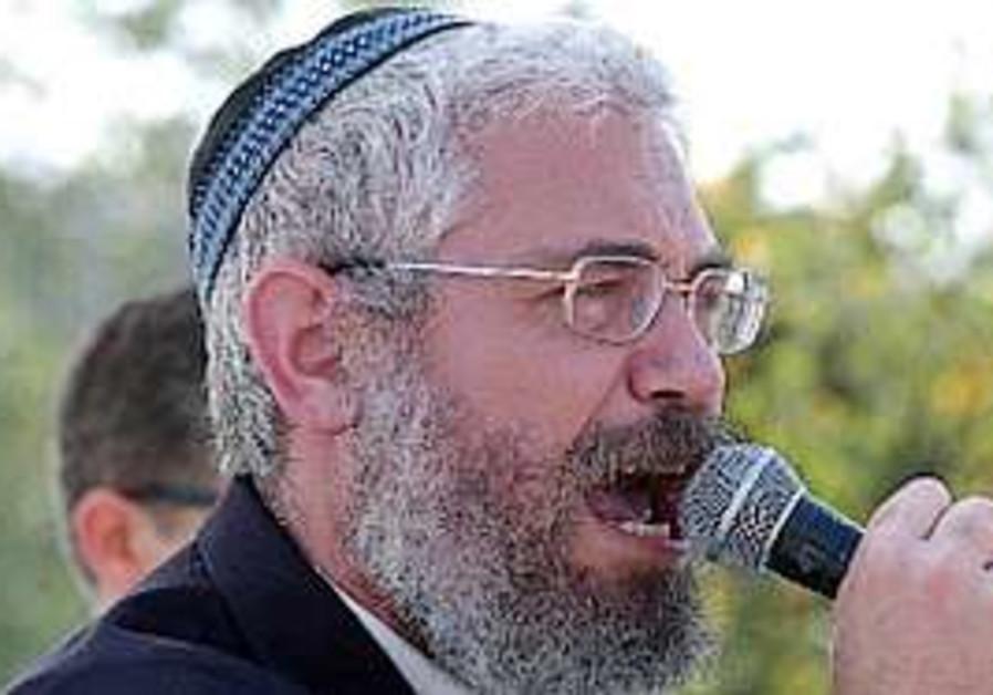 Rabbi Mordechai Elon.