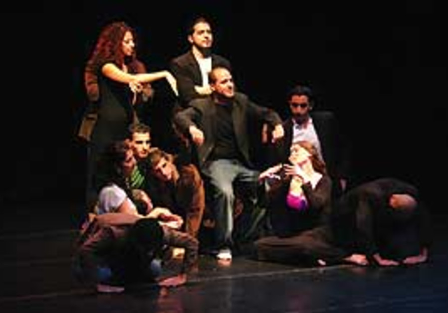 Players of the Ramallah theater.