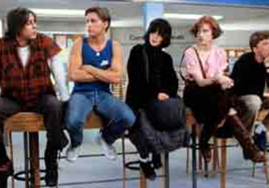 A scene from 'The Breakfast Club.'