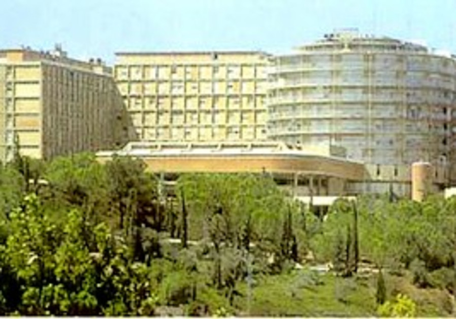 Hadassah Hospital.