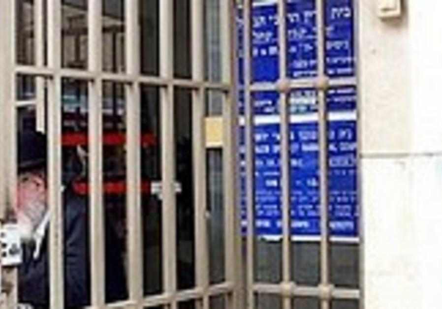The Jerusalem Rabbinical Court.