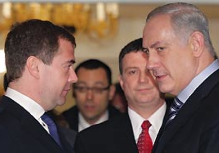 Binyamin Netanyahu meeting Dmitry Medvedev in Mosc