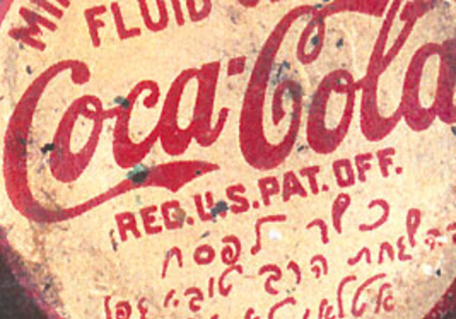 The original kosher Coca-Cola bottle top.
