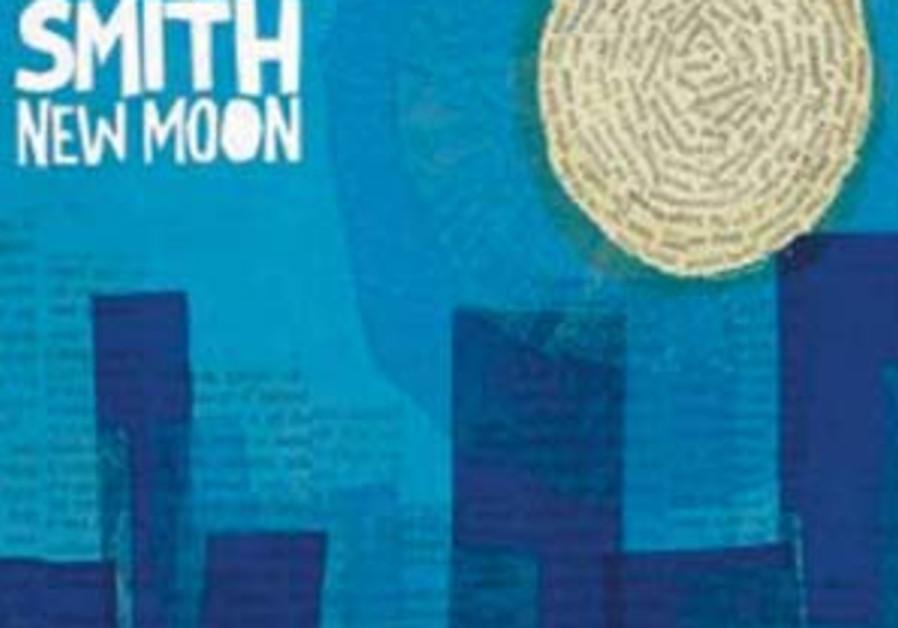 elliot smith disk 88 298