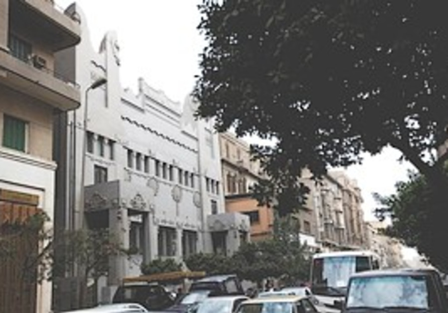 The synagogue Shaar Hashamayim in Cairo