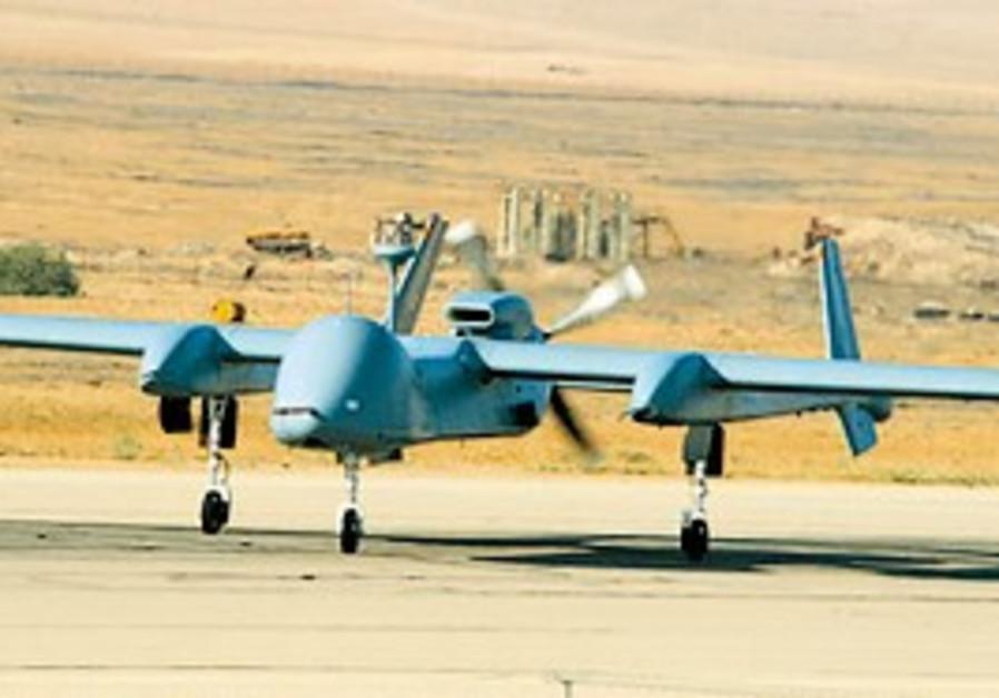 Israeli drone [illustrative]