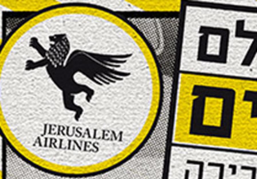 'Jerusalem Airlines'