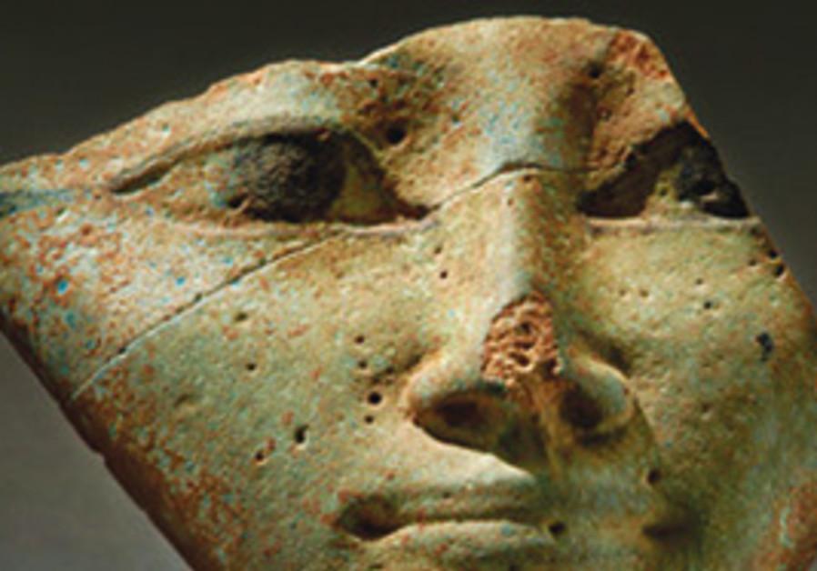 A ritual mask.