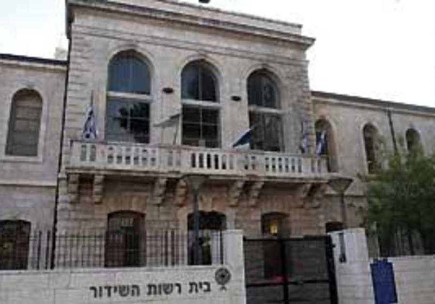 The IBA building in Jerusalem (Ariel Jerozolimski)