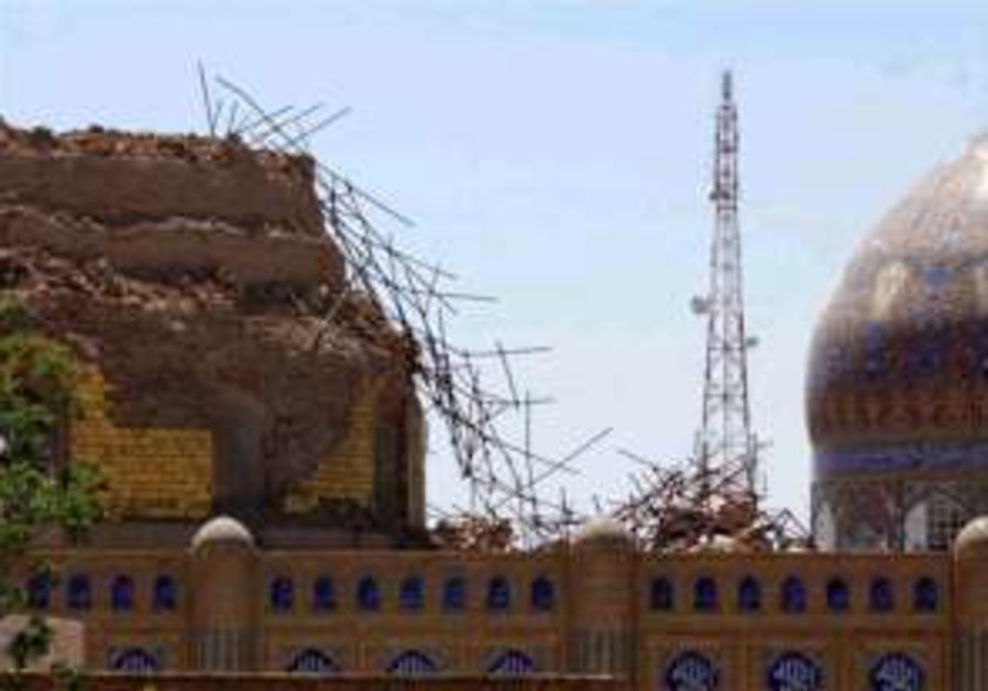 Iran condemns bombing of Samarra shrine minarets