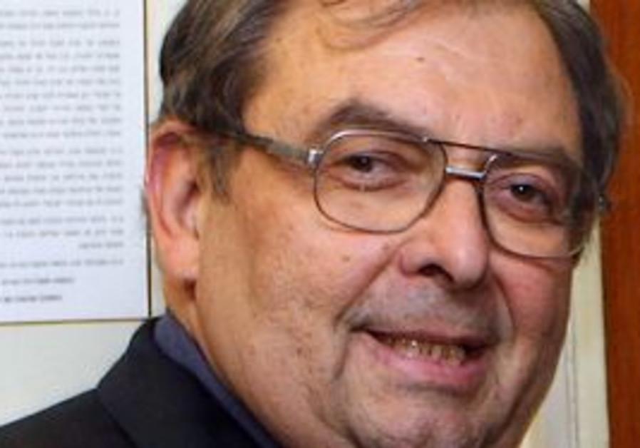 Professor David Bankier, z''l