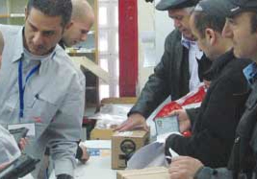 Or Yehuda residents receive new chemical and biolo