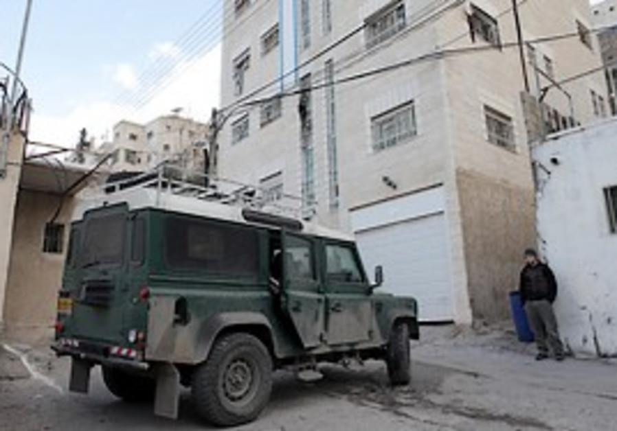 A patrol jeep near Beit Yehonatan in Jerusalem's S