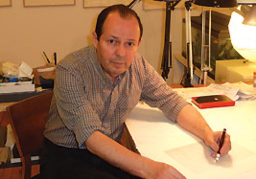 Jacob El Hanani.
