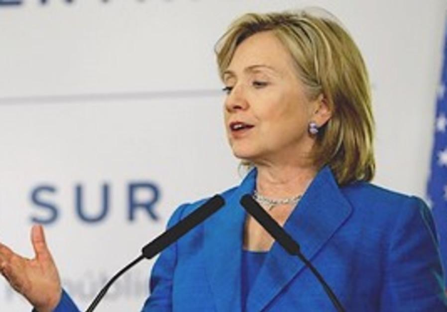 Hillary Rodham Clinton.