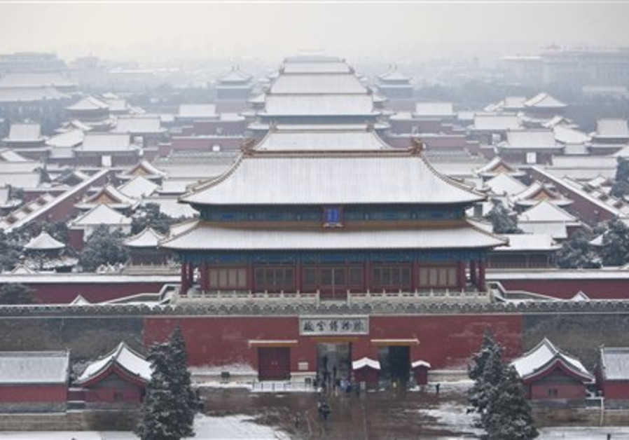 The Forbidden City, a Beijing landmark, is blanket
