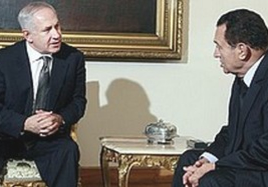 Prime Minister Binyamin Netanyahu and Egyptian President Hosni Mubarak