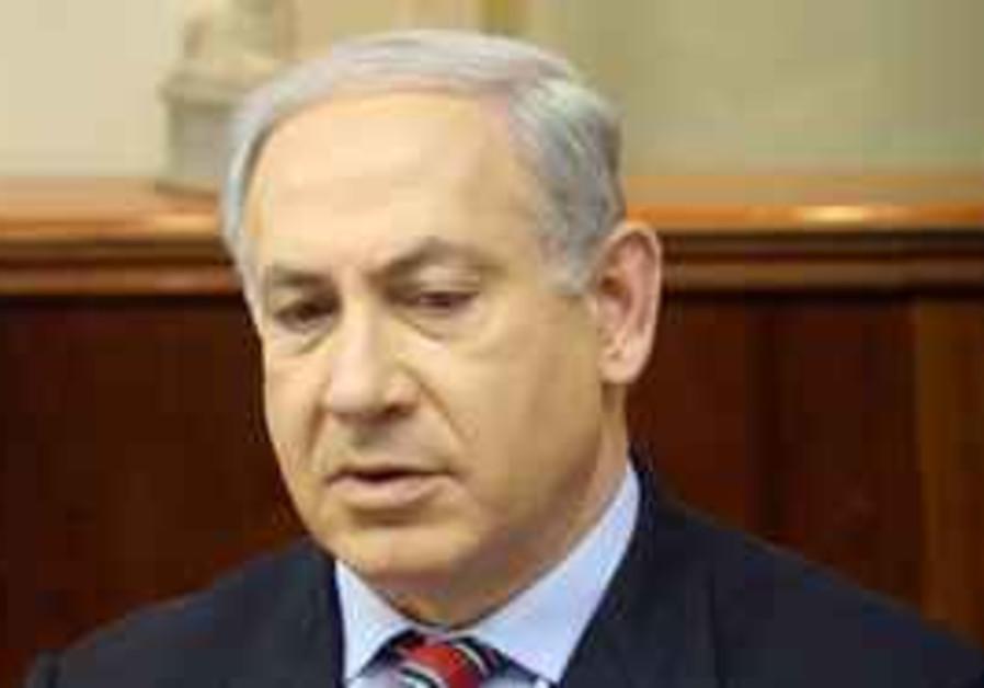 Prime Minister Binyamin Netanyahu addresses the pr