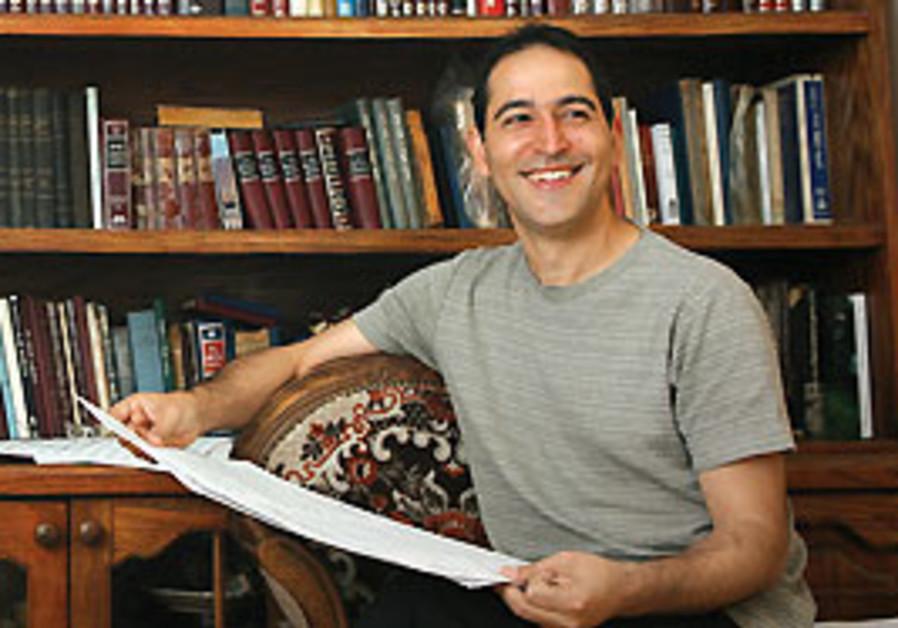 Yitzhak Yedid.
