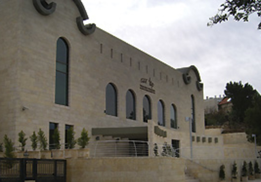 The Moshe Castel Museum. The artist's work was ecl