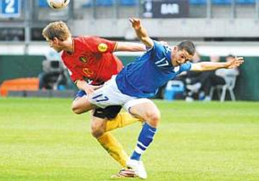 Euro 2007: Israel's Under-21s fall to Belgium
