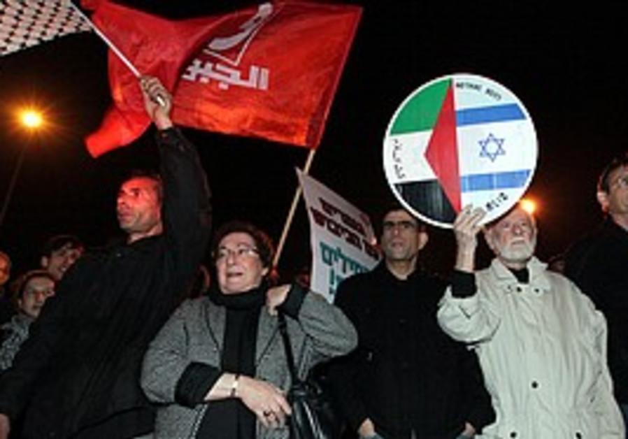 Protesters at Sheikh Jarrah