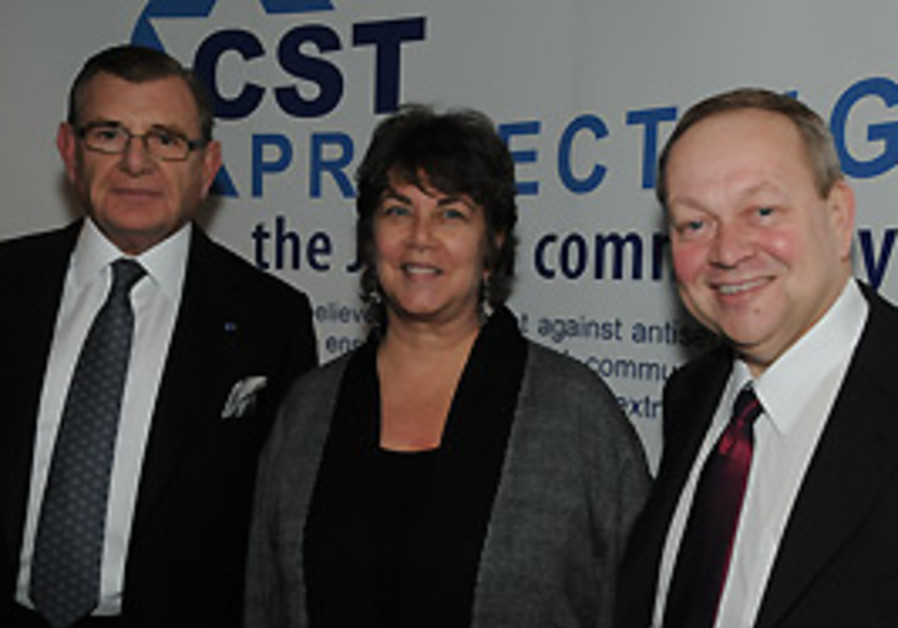 Gerald Ronson, chairman of CST, Hannah Rosenthal -