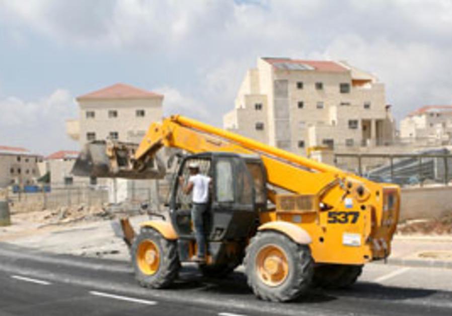 Construction work in Beitar Illit [file].
