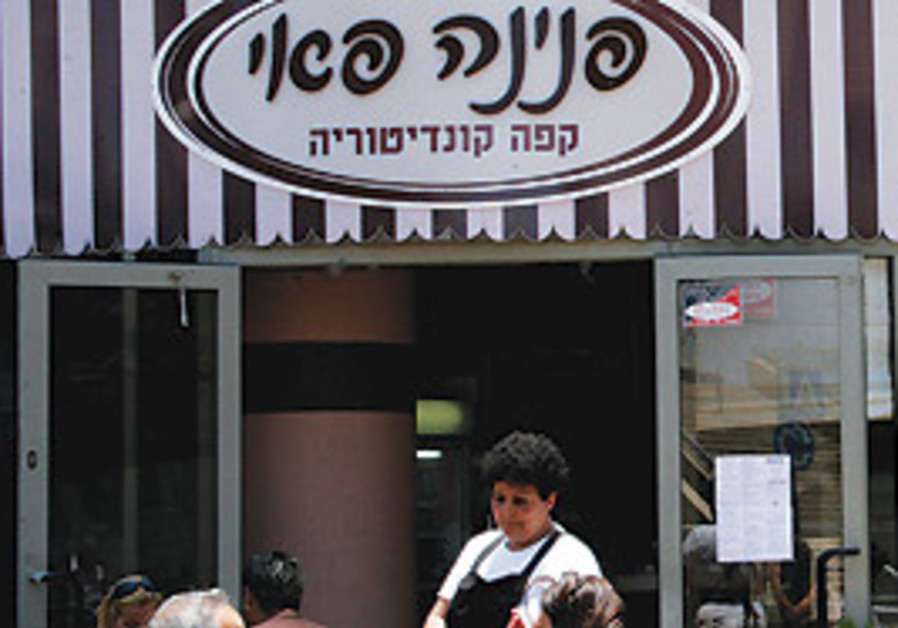 The Ashdod bakery owned by Jew for Jesus Penina Co
