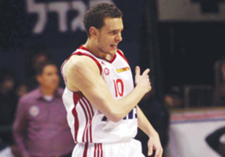 Hapoel Jerusalem guard Yuval Naimi.