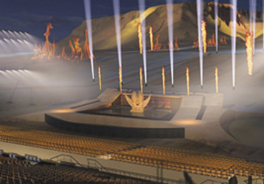 A rendering of the stage at Masada.
