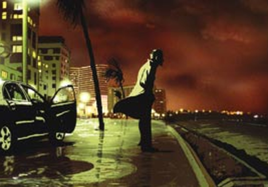 A scene from 'Waltz with Bashir'.